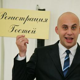 Александр Морозов  - самый востребованый ведущий
